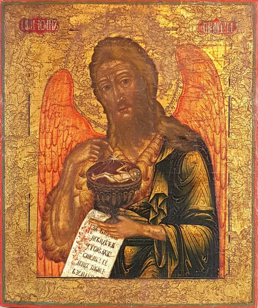 Ikona Jan Chrzciciel jako Anioł Pustyni